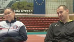Георги Братоев и Весела Братоева: Битката ни в Бургас ще е жестока (видео)