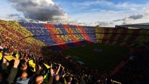 Топ 10 на отборите с най-висока посещаемост в Европа