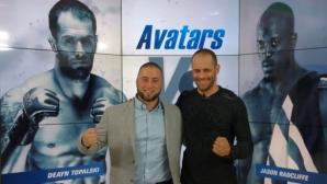 Деян Топалски и Георги Анадолов в студиото на Sportal TV преди SFC7 Avatars (видео)