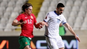 Кипър - България 0:0