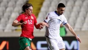 """Кипър - България 1:0, сериозни пропуски на """"лъвовете"""""""