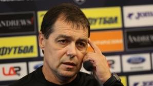 Хубчев обяви най-добрия отбор и каза: Ако направим толкова положения срещу тях, дано влязат поне четири