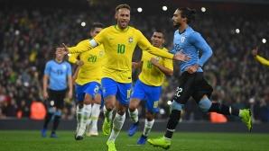 Бразилия сломи Уругвай с дузпа