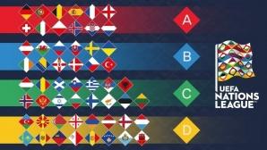 Сърбия - Черна гора 2:1, гледайте мачовете от Лигата на нациите тук!