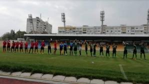 Резултати и класиране от 15-ия кръг на Югоизточна Трета лига