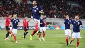Шотландия помете Албания, всичко ще се реши в последния мач (видео)