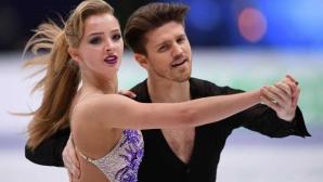 Степанова и Букин спечелиха златото при танцовите двойки с рекорд
