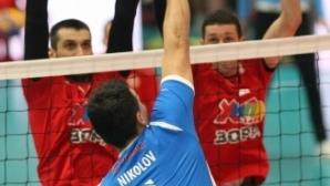 ЦСКА развали завръщането на Владо Николов (видео + галерия + статистика)