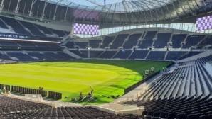 Тотнъм може да открие новия си стадион чак през март