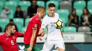 Словения обяви целта за мача с България