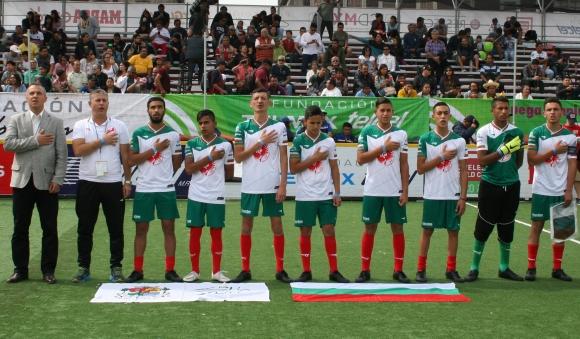 България завърши 12-а на световното първенство за бездомни хора
