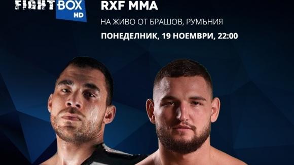 RXF MMA – на живо по FightBox HD от Брашов, Румъния