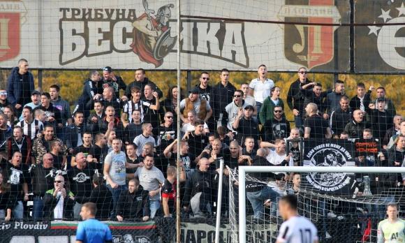 Локомотив (Пловдив) пусна билетите за мача с Лудогорец