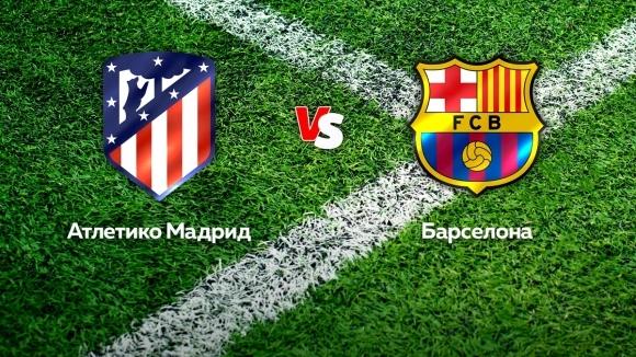 Дербитата Атлетико Мадрид – Барселона и Лацио – Милан през уикенда по спортните канали на A1