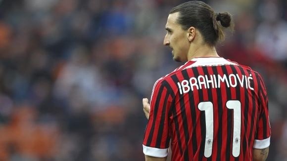 Ибрахимович: Не е тайна, че искам да се върна в Милан