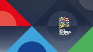 Играят се два двубоя в Лигата на нациите (следете тук)