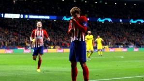 Гризман обясни защо е отрязал Барселона, Меси също има вина