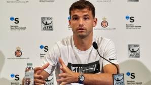 Григор Димитров трябва да направи решителната крачка през 2019-а