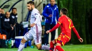 Андора и Латвия заковаха нулите (видео)