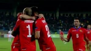 Армения не успя да преодолее Лихтенщайн (видео)