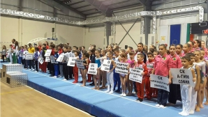 300 гимнастици идват на турнир в Благоевград