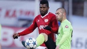ЦСКА-София спестил €6 млн. от Жеферсон