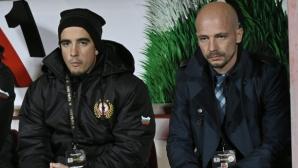 ЦСКА-София започва зимната си подготовка на 9 януари