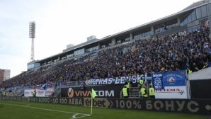 Левски пусна в предварителна продажба билетите за мача с Ботев (Враца)