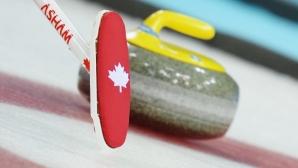 Изхвърлиха канадци от състезание по кърлинг, били прекалено пияни