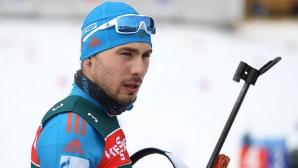 Антон Шипулин ще стартира новия сезон най-рано в края на декември