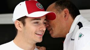 Ферари трябва да се уверят, че могат да се справят с Леклер