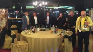 Сдружение ПФК Ботев с традиционен Коледен банкет