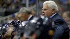 Треньорска смяна в НХЛ