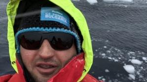 Петър Стойчев за ледената драма на Антарктида