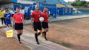 Тим от Трета лига заплаши да напусне първенството заради тежки наказания