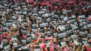 Бундеслигата премахва мачовете в понеделник