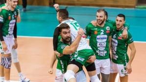 Добруджа прекъсна черната си серия след победа над Левски