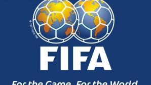 Смешни компенсации за ФИФА и две регионални футболни централи след делото за корупция в САЩ