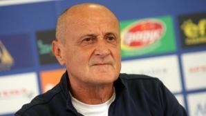 Преводачът на Делио Роси: Той дразнеше играчите, местеше ги наляво и дясно със сантиметри