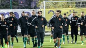 България на 40-о място в класацията за феърплей на УЕФА
