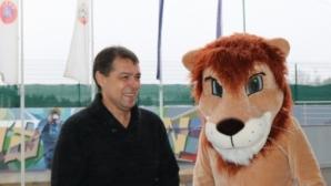 БФС, Хубчев и Лъвчо се включиха в благородна инициатива