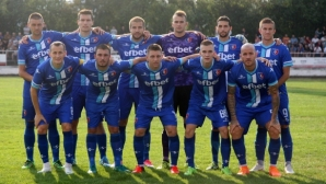 Струмска слава се цели в полуфинал за Купата на България