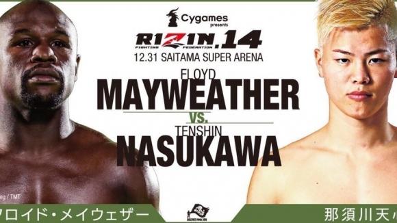 Вече е официално: Мейуедър срещу Насукава на RIZIN 14