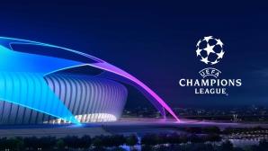 Крайни резултати в Шампионската лига