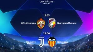 Решителни битки от Шампионската лига във вторник вечер по спортните канали на A1