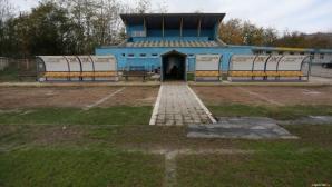 """Така изглежда стадион """"Марица"""" в Пловдив (видео+галерия)"""