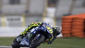 Валентино Роси отново нахока Yamaha