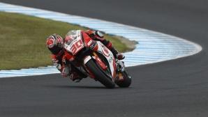 Японецът Накагами най-бърз във втория ден от тестовете на MotoGP