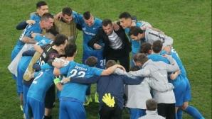 Зенит прескочи групата след победа над ФК Копенхаген (видео)