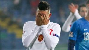 Кошмарната статистика на България срещу съперниците ни за Евро 2020